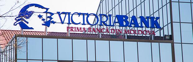 Finantare de 5 milioane euro pentru Victoriabank, sustinut de granturi UE